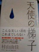 この本読みました!