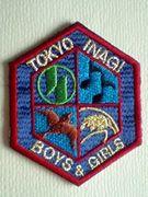 東京稲城少年少女合唱団