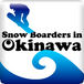 SnowBoarders in Okinawa