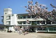 小松原小学校