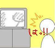 アニメを見て思わず叫ぶ!