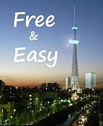 学生・社会人サークルFree&Easy