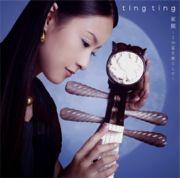 中国琵琶奏者 tingting