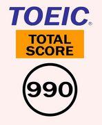 TOEIC 990点を本気で目指す会