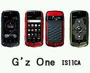 auスマートフォン G'zOne IS11CA