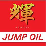 JUMP OIL