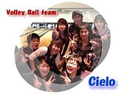 Cielo-空-バレーボールチーム