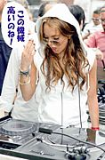 DJ MISATTI(DJ みさってぃ)