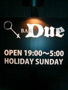 Bar〜Due