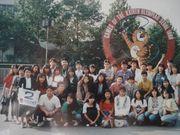 在日韓国青年会OB・OG会