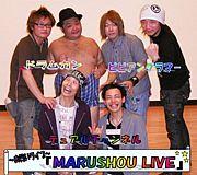 MARUSHOU LIVE