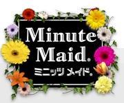 ミニッツメイド  Minute Maid