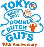 TOKYO GUTS