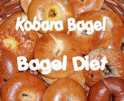 Kobara Bagel で Bagel Diet