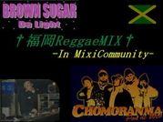 福岡ReggaeMIX