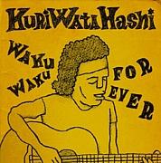 KURIWATAHASHI
