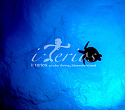 i・Terios Diving Service