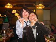 2007年1月8日に成人式の土呂中生
