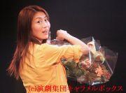 岡内美喜子さんを応援しよう♪