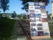 小樽・鉄路・写真展