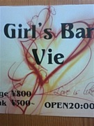 Girl's Bar Vie