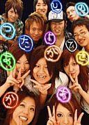 ☆Fantasia Everlasting☆