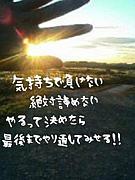 新潟の学生集まれ!!