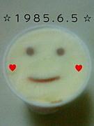 1985年6月5日生まれ☆