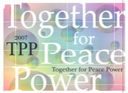 Together for Peace Power〜