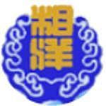 相洋高校「井上よしゆき」後援会