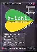 X-ichi