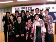 森口ゼミ 2007年卒業生