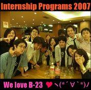 朴ゼミ2007!