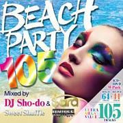 DJ Sho-do