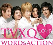 東方神起★LOVE★WORD&ACTION