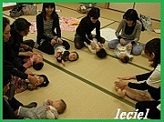 ル・シエル☆ベビマin茨木市