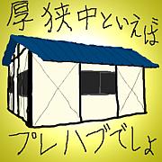 厚狭中同窓生(S50/4〜S51/3生)