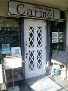 立教生御用達の喫茶店『Carmel』