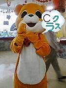 香川Cクラス♡2006