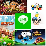 LINEゲーム☆