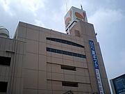 ダイエー新松戸店〜0350〜
