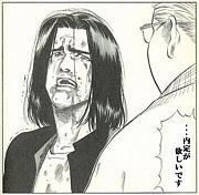 さきっちょファミリー2009