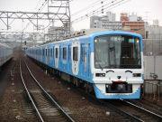 泉北高速鉄道(大阪府都市開発)