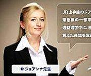 ジョアンナ先生が大好き〜!
