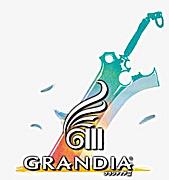 グランディア ?