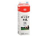 I LOVE サツラク牛乳