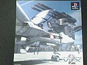 マクロス VF−X2
