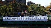 丸亀COSミュージックフェス