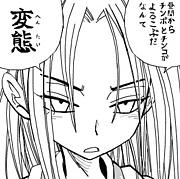 シャーマンファイトin日本橋S.F.