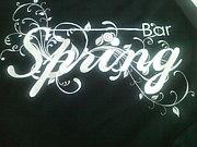 Darts Bar  spring